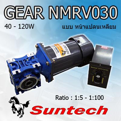 SuntechGear ผู้ผลิต จำหน่าย มอเตอร์ไฟฟ้า มอเตอร์เกียร์ เกียร์ทด AC